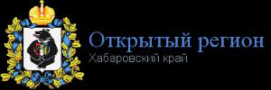 http://www.khv.ru/ODMain/MainPage